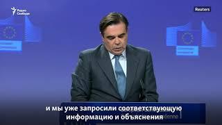 Болгария скорбит по Виктории Мариновой