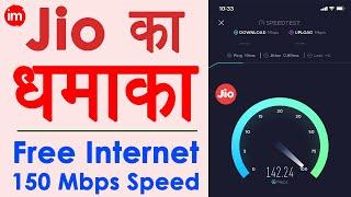Jio fiber installation process and plan details in hindi - jio fiber benefits | jio fiber speed test