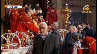 Աբովյանի Ս  Հովհաննես եկեղեցում մատուցվել է Զատիկի սուրբ պատարագ