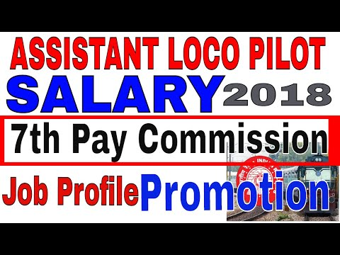 Railway 2018 Assistant loco pilot [ alp ] salary after 7th pay commission | job profile | promotion