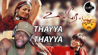 Download Thayya Thayya | Uyire | shahrukh khan | A R Rahman | Mani Ratnam | Track Musics India (REACTION)