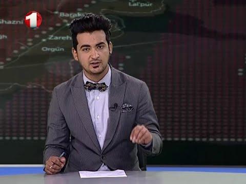 Amaj - 11.5.2016 آماج - بسته شدن مرز تورخم چه پیامد برای افغانستان و پاکستان خواهد داشت؟ thumbnail