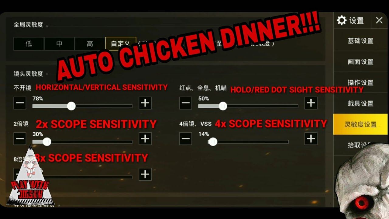 Pubg Mobile Sensitivity Settings Pc | Pubg Unlimited Coin Apk