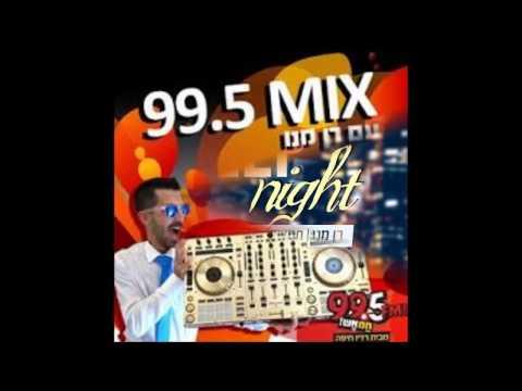Mix 99.5 - Dj Ran Mano - 31.12.16