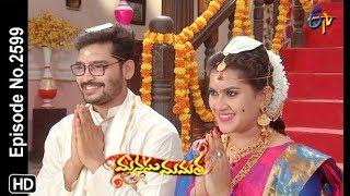 Manasu Mamata | 20th May 2019 | Full Episode No 2599 | ETV Telugu