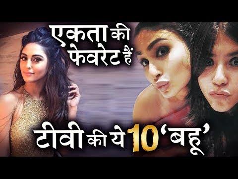 8 TV Actresses who are Ekta Kapoor's most Favorite