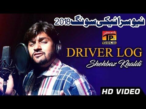 Driver Log | Shehbaz Khaldi