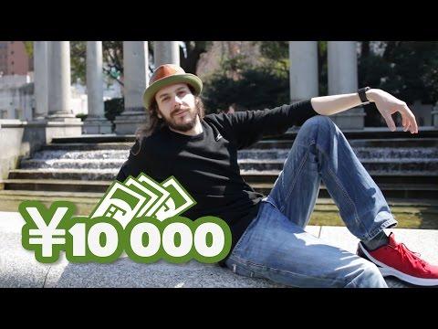 10 000 Yens à Fukuoka