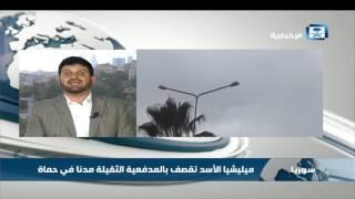 النجار للإخبارية: عملية وقف إطلاق النار في سوريا ليست هدف وإنما وسيلة للوصول لحل سياسي