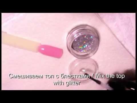 Как наносить сухие блестки на гель