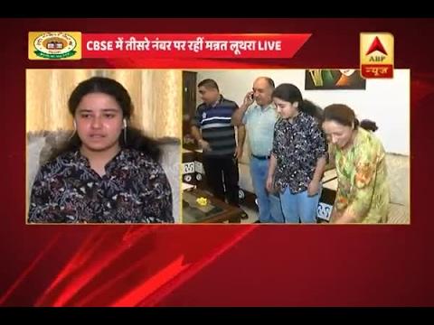 Mannat Luthra, topper from Commerce stream shares her career plans