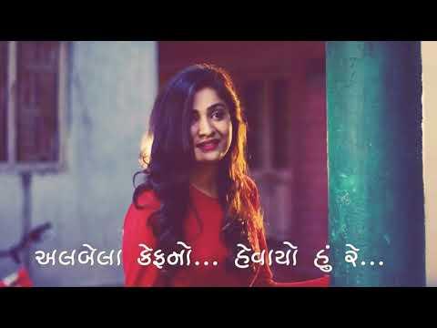 kahi de new Gujarati lyrical status