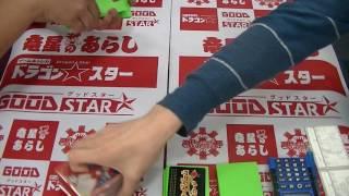 参加者への誹謗中傷コメントはご遠慮ください。 大会ページ http://www.izazin.com/taikai/01143292/result.