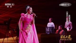 [星光大道]歌曲《演员》 演唱:王春燕 | CCTV