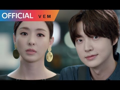 MV Rothy로시 - Cloud구름 The Beauty Inside 뷰티인사이드 OST Part 1