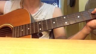 Giá như có thể ôm ai và khóc - Guitar cover