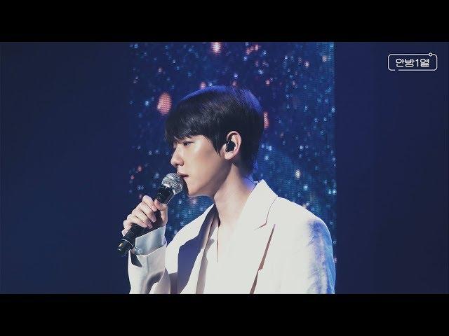 [STATION] 백현 (BAEKHYUN) '비' THE STATION 안방1열 라이브