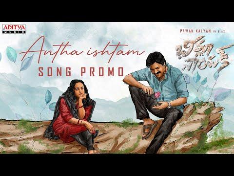 #AnthaIstam Song Promo | Bheemla Nayak | Pawan Kalyan, |Rana Daggubati |Trivikram |Saagar K Chandra