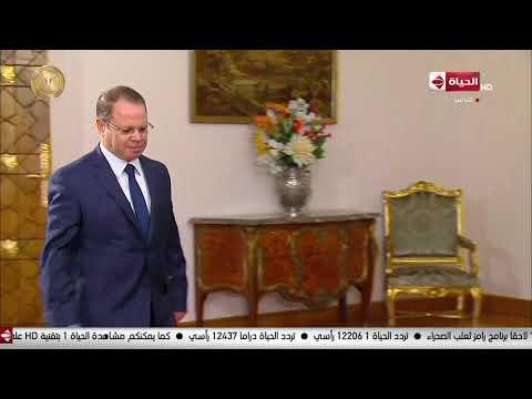 الحياة اليوم - تقرير مفصل عن حلف اليمين لرئيس مجلس الدولة و النائب العام الجديدين