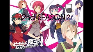 Will we get The Devil is a Part-Timer season 2!?