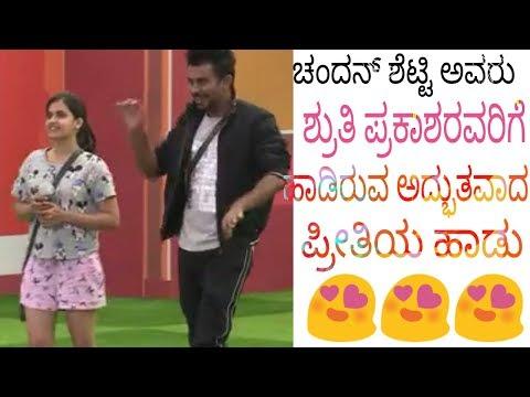 Chandan Shetty love song on Shruthi Prakash ||Bigg boss Kannada season-5||