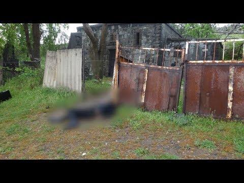 Տեսանյութ.Եկեղեցու մոտ գտել են բնակության վայր չունեցող Արա Պողոսյանի դին. Դաժան սպանության մանրամասները
