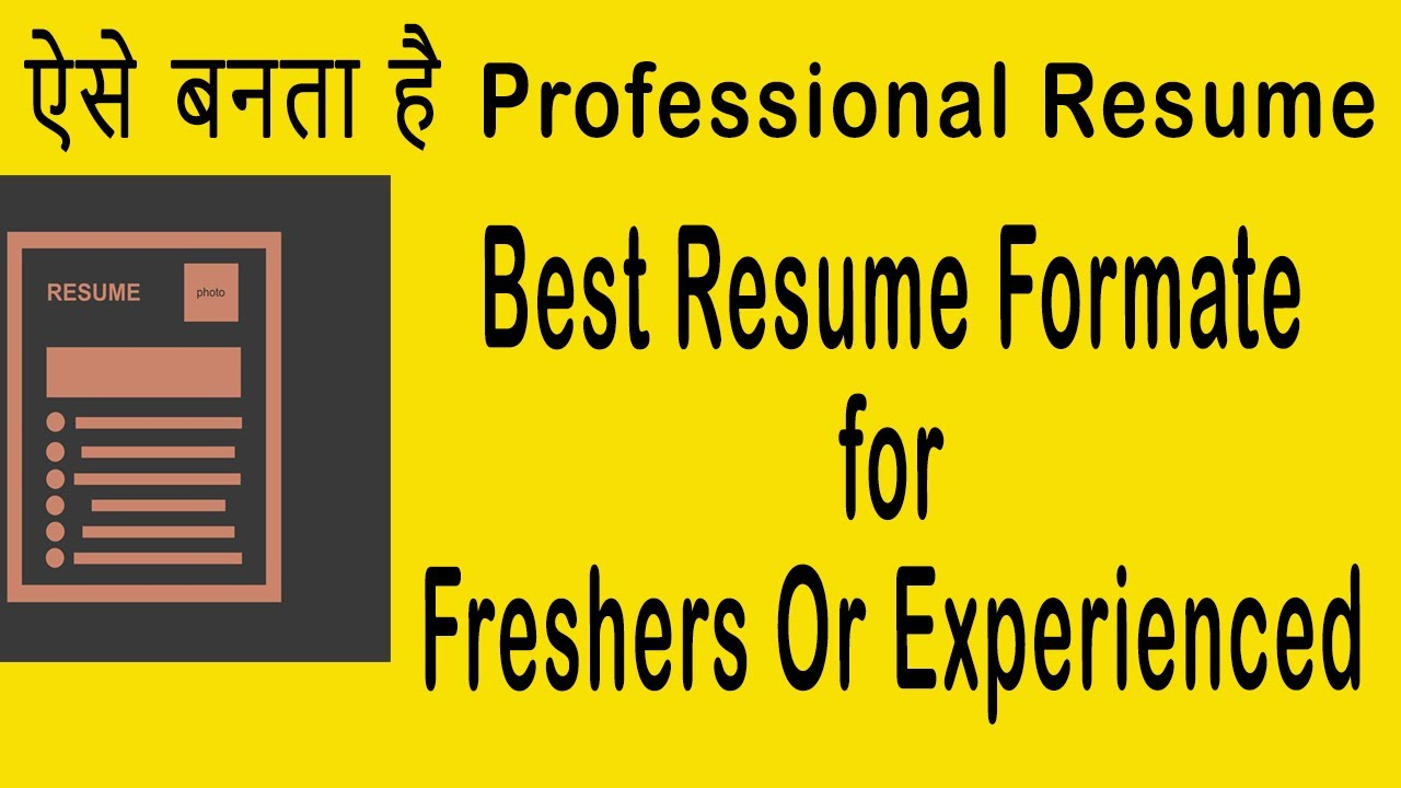 how to create resume in mobile