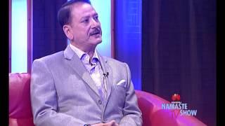 Deepak Kharel LIVE - Full Episode - HUAWEI Namaste TV Show