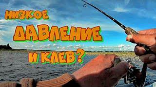 Рыбалка и давление Карелия Онежское озеро