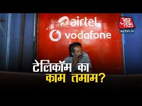 #ATM: संकट में