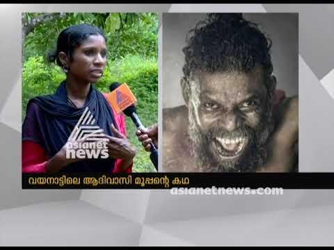 Interview with Leela Santhosh Director of Upcoming Malayalam movie ' Karinthandan'