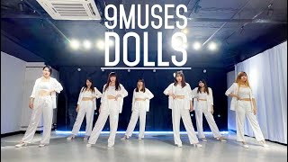 9MUSES(나인뮤지스) - Dolls(돌스) Dance Cover by KrazyHK from Hong K…