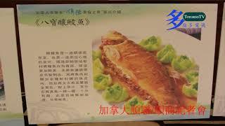 Shunde cuisine, 中國, 廣東, 順德菜