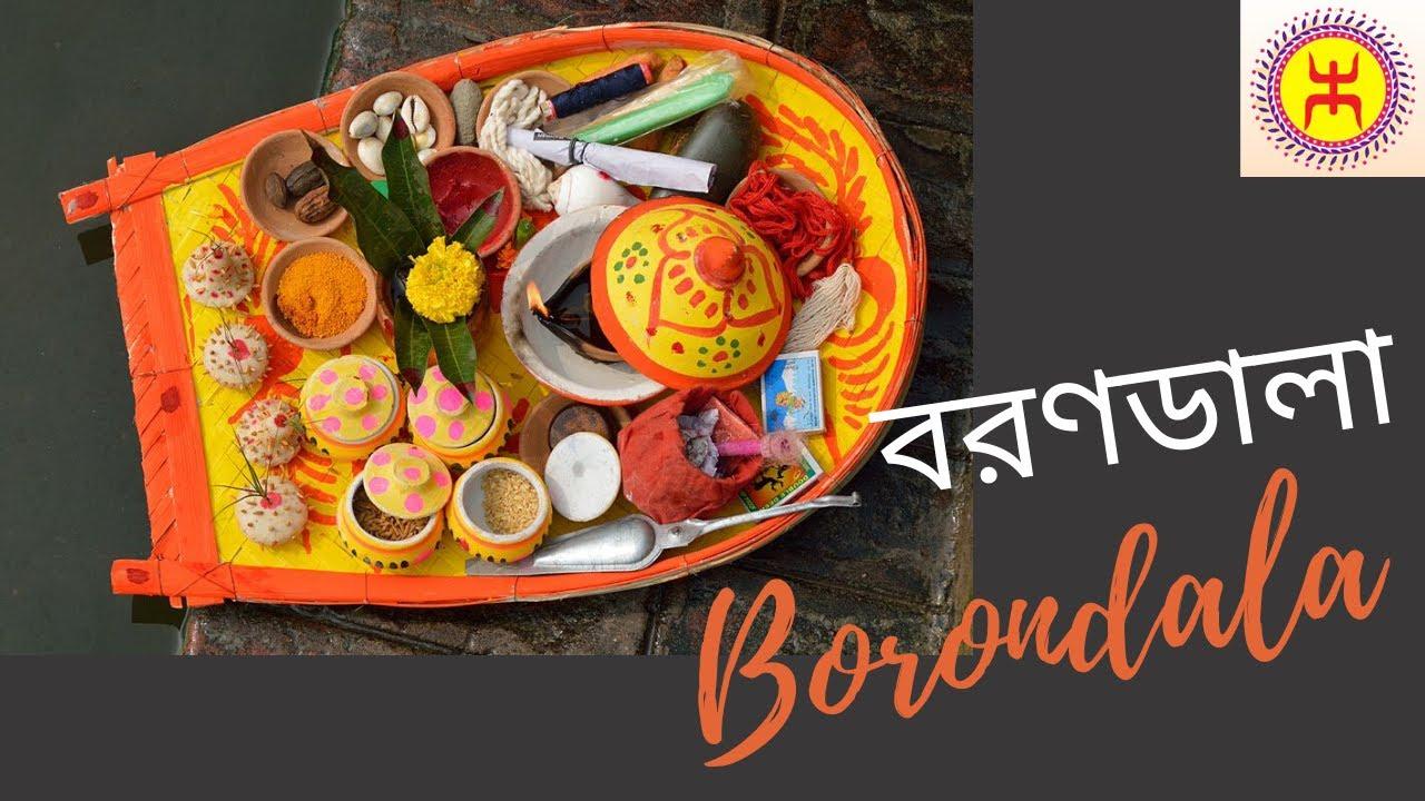 Download বরণডালা সাজানো কি এতই সহজ | বরণডালা | Is it so simple to arrange Borondala | Borondala