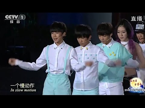"【高清 HD】TFBOYS 央視 CCTV 中秋晚會 新編舞《青春修煉手冊》Live 20140908 ""Manual of Youth"" Mid-Autumn Festival"