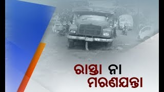 Potholes & Bad Road Conditions Cause Many Accidents In Joda