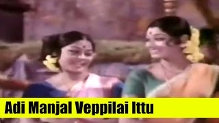 Sivaji Hit Song - Adi Manjal Veppilai Ittu - Punniya Boomi - Sivaji Ganesan, Vanisri, M. N. Nambiar