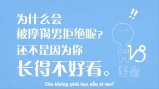 [Vietsub] Không phải vì bạn xấu xí sao ? - 29 Nam Thần Mãn Hán