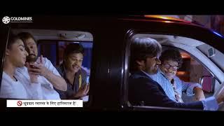 Best Action Scene of Rocket Raja (Thikka) Hindi dubbed 2018