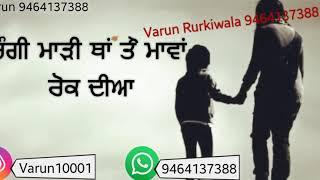 Maa Punjabi song status video for whatsapp