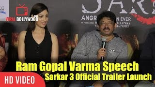 Ram gopal varma speech at sarkar 3 official trailer launch | viralbollywood