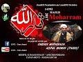 En Direct : 3 Moharram 1439 - Cheikh Moïseraza Abdoulmomin