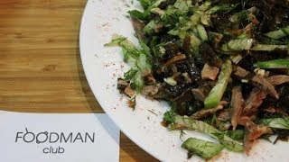 Салат с морской капустой и говядиной: рецепт от Foodman.club