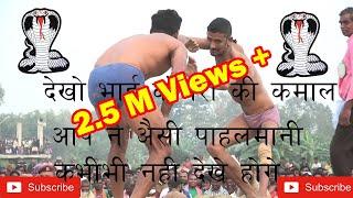 Donbari Pahlwani Part 28