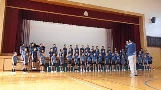 小笠北小学校 4年生合唱「南風に乗って」「小さな勇気」