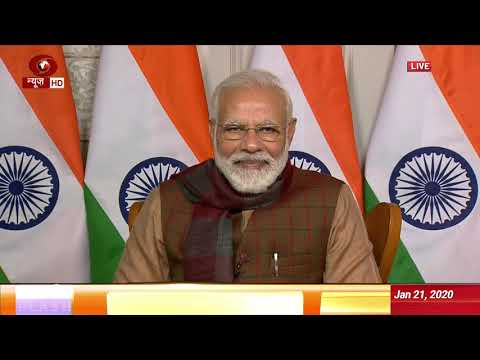 [FULL EVENT]: PM Modi, Nepal PM jointly inaugurates ICP via video conferencing