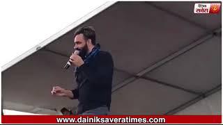 Babbu Maan   Sydney Live Mittran Di Chhatri   Dainik Savera0
