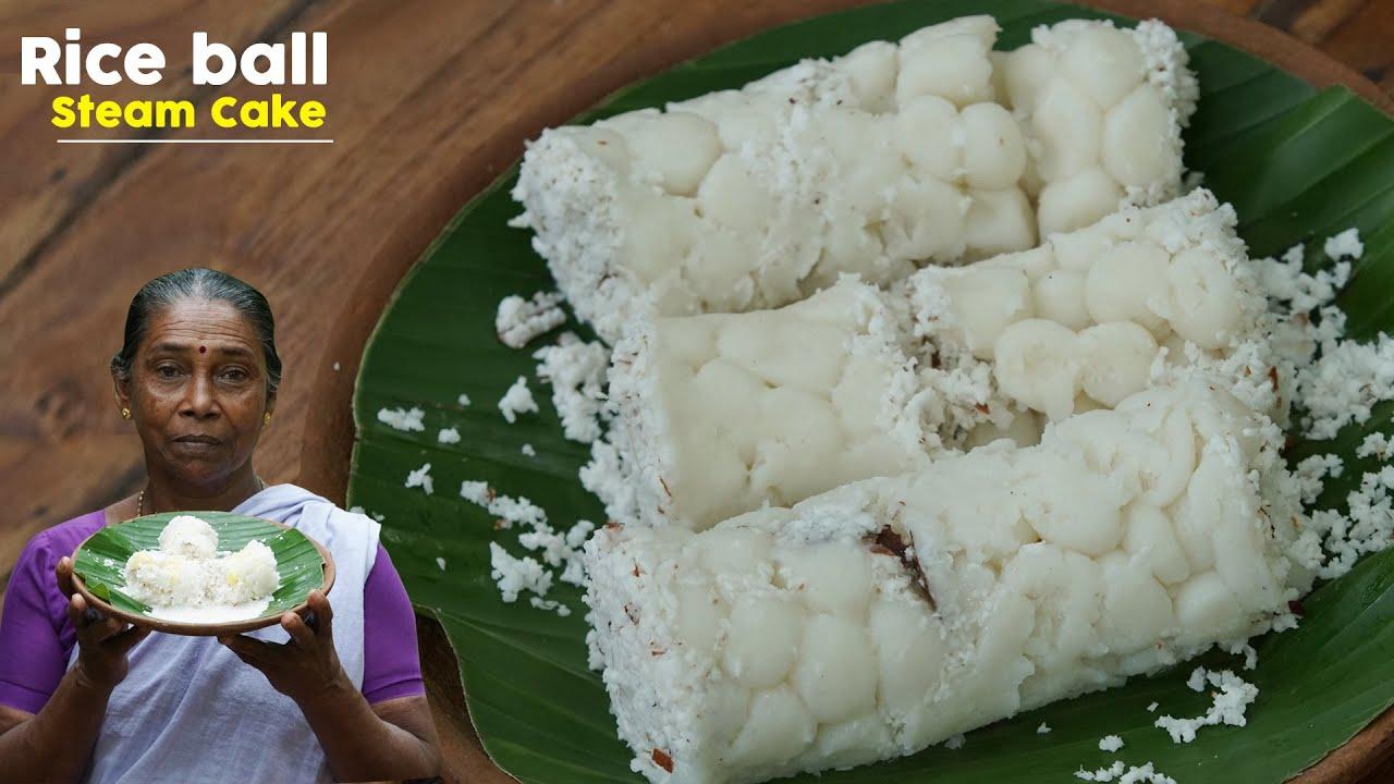 Kerala Breakfast Rice ball Steam Cake -  Mani Puttu
