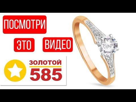 Zoloto585.Ru Адреса Магазинов