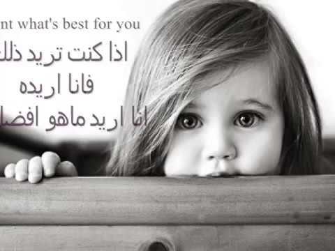 it's hard to say goodbye مترجمه عربى   YouTube
